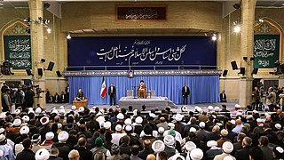 Office of the Supreme Leader of Iran