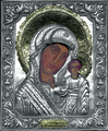 'Богородско-Уфимская икона Божией Матери'.png