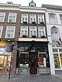 's-Hertogenbosch Rijksmonument 21726 Markt 35.JPG