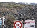 (静岡県) 富士山の富士宮口から上がって6合目。高度2500m。まだまだ雪が残っているので通行止め。装備もなにもないことから - panoramio.jpg
