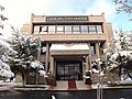 Çankaya University Balgat campus.JPG