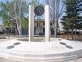 Épila - Monumento a la Peseta.jpg