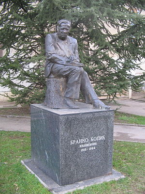 Branko Ćopić - Monument of Ćopić in Banja Luka
