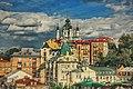 Андріївський узвіз.Андріївська церква. Київ.jpg
