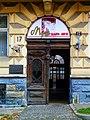 Архітектурний елемент - двері. Житловий будинок по вул. Крушельницької, 17.JPG