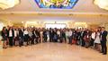 Балканский форум в Москве.png