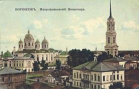 Благовещенский Митрофанов монастырь.jpg