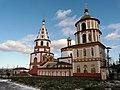 Богоявленский собор в Иркутске.JPG