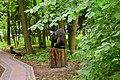 Ботанічний сад НУБіП DSC 0522.jpg