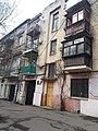 Будинок житловий по вулиці Софіївська, 17.jpg