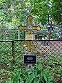 Великий Новгород, Петровское кладбище, могила Н.Н. Гиппиус.JPG