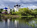 Вид на город с Ежовского озера.jpg