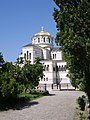 Володимирський собор (Wladimir-Kathedrale zu Chersones) - panoramio.jpg