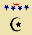 Герб Ісламськой Республіки Баграм.png