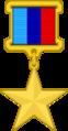 Герой ЛНР.png