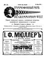 Граммофонный мир. 1911. №10.pdf