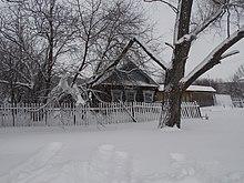 Хормалинский дом престарелых дмитровский дом престарелых