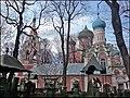 Донской монастырь - panoramio (55).jpg