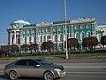 Екатеринбург, пр.Ленина, дом Севастьянова, 13.05.2015 - panoramio.jpg