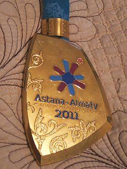 Золотая медаль Азиады-2011.JPG