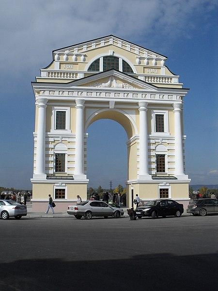 File:Иркутск. Московские ворота.JPG