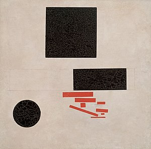Beyeler Foundation - Suprematist Composition (1915), oil on canvas, by Kazimir Malevich