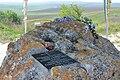 Камень с отпечатком копыта коня Святого Георгия.jpg