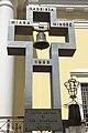 Киев. Кафедральный собор Святого Александра - Kiev. Cathedral of St. Alexander - panoramio (1).jpg