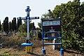 Кладовище «Зарічанське» IMG 3441.jpg