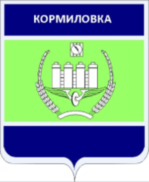 Kormilovsky District