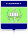 Кормиловский район.png