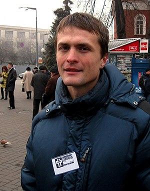 Ihor Lutsenko (politician) - Lutsenko in 2012