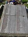 """Меморіальна дошка пам""""ятника воїнам- односельчанам, с. Дядьковичі,.jpg"""