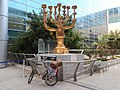 Менора Мира перед входом в израильский Аэропорт «Бен Гурион». - panoramio.jpg