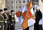 Митрополит Челябинский и Златоустовский Никодим освятил Боевое знамя Челябинского филиала ВУНЦ ВВС.jpg
