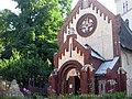 Музей археології костел Івана Хрестителя 3.jpg
