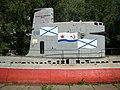 Музей военной техники Оружие Победы, Краснодар (10).jpg