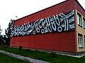 Музыкальная школа, мозаика, глухая стена.jpg