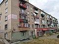 М. Лисичанськ,вул. Леніна 48.jpg