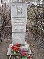 Надгробный памятник профессора Н.И. Акаевского.jpg