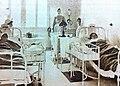 Палата акушерсько-гінекологічного відділення кінця ХІХ століття.jpg