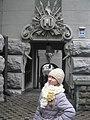 Палац Городецького я фотографувала.JPG