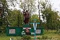 Пам'ятний знак на честь воїнів-односельчан, село Великі Орлинці.jpg