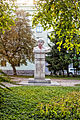 Пам'ятник О. Я. Пархоменку.jpg