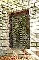 Пам'ятник воїнам-односельцям, Гурівщина 04.jpg