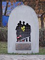 Памятник жертвам Сырецкого лагеря.jpg