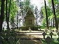 Памятник литовским солдатам - panoramio.jpg