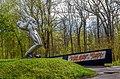 Пам'ятник героям Оболонського плацдарму.jpg