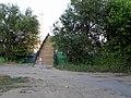 Перекидной мост. Фото Виктора Белоусова. - panoramio.jpg