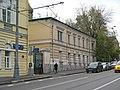 Петровский бульвар 8 стр. 1.jpg